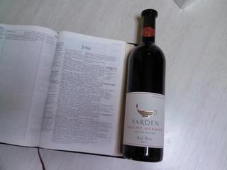 イースター ワイン 聖書.jpg