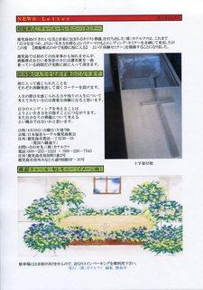 スキャン模擬葬儀.jpg