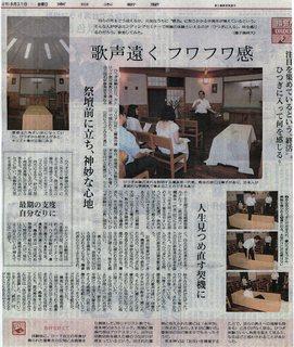 南日本新聞15面ひつぎ体験.JPG